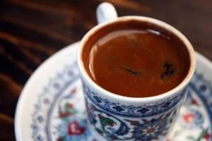 Kahve Falı Nasıl Bakılır?